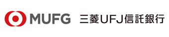 MUFG 三菱UFJ信託銀行